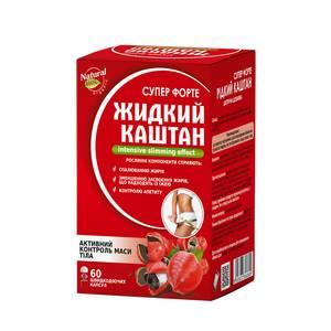 eco slim таблетки для схуднення .ua